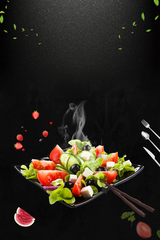 黑色简约水果沙拉背景素材