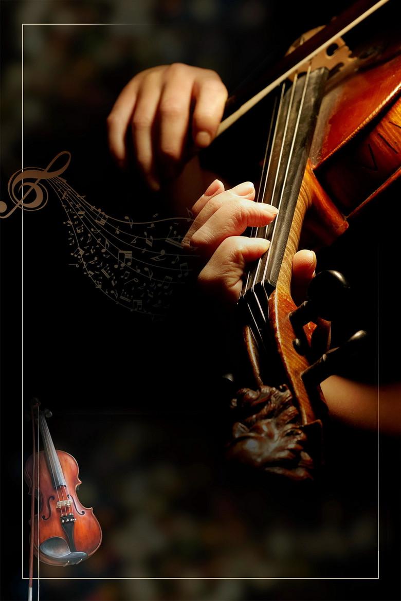 创意简约小提琴培训招生