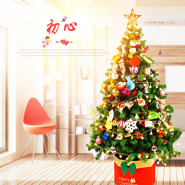 圣诞树客厅PSD分层主图背景