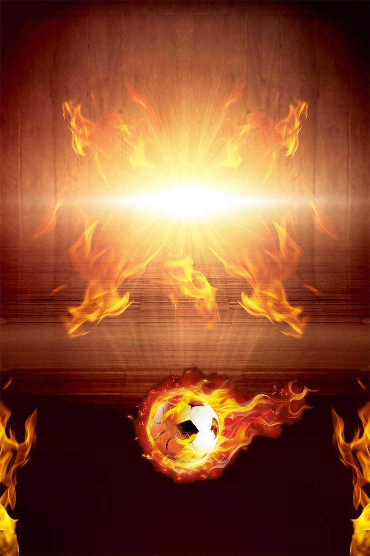 激战世界杯足球背景素材