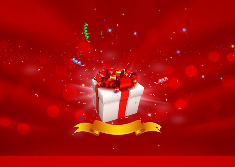 红色节日礼盒背景素材