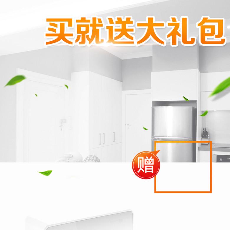 厨房家电厨具PSD分层主图背景素材