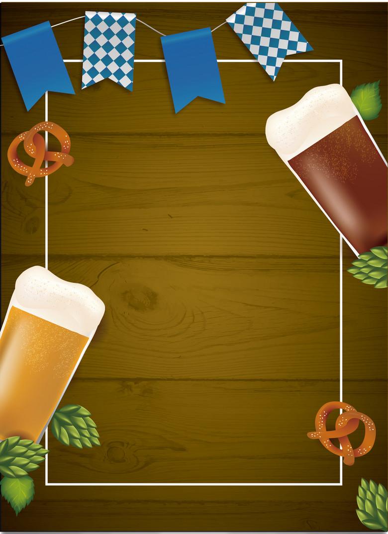 啤酒海报背景素材