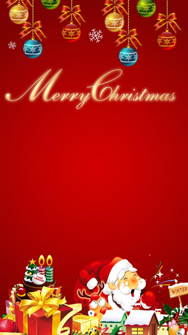圣诞节红色H5背景分层下载