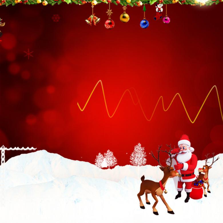 圣诞直通车背景主图