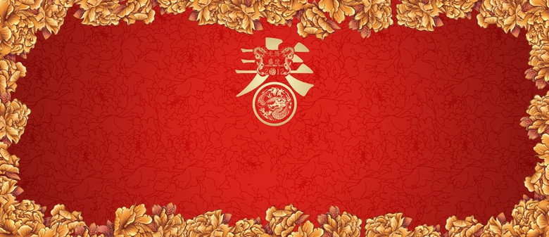 春节海报背景模板大全