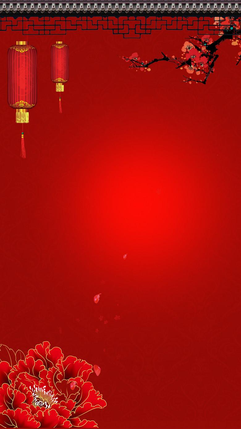 新春节日促销狂欢H5背景