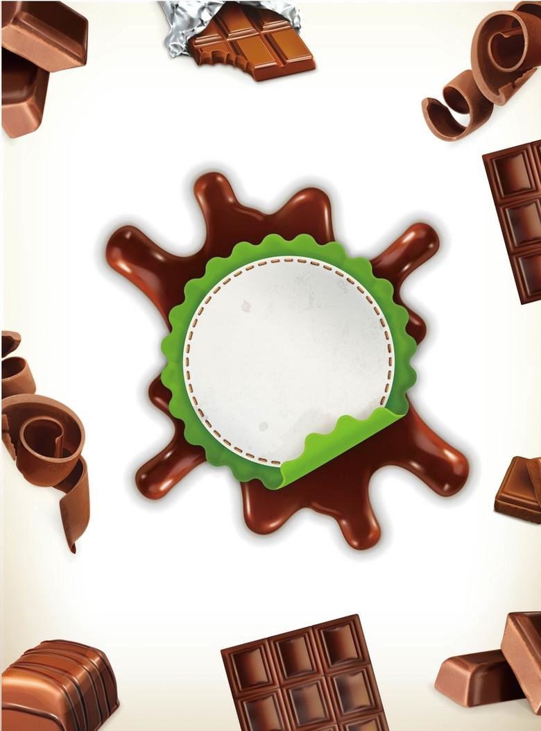 美食巧克力背景
