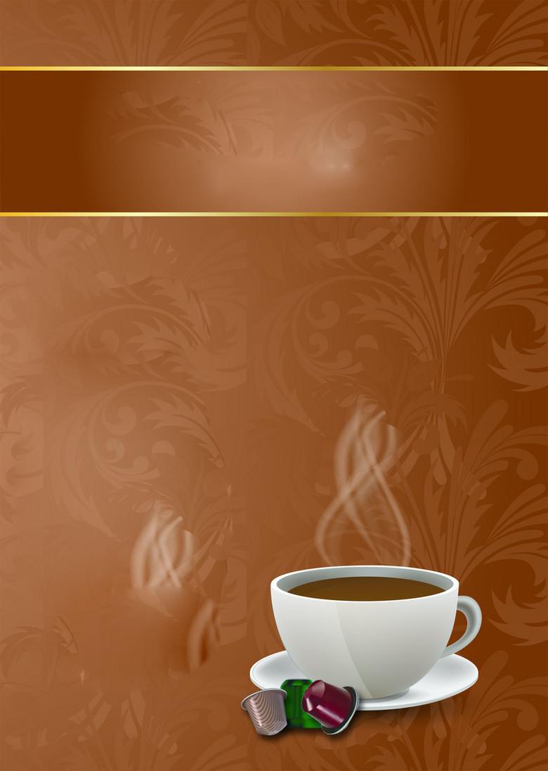 咖啡主题欧式花纹背景