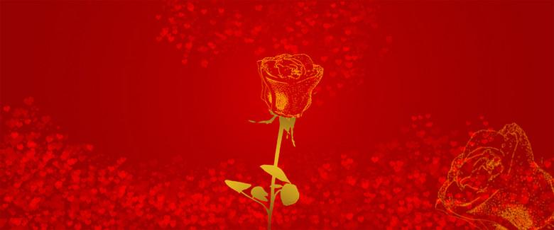 红色浪漫背景