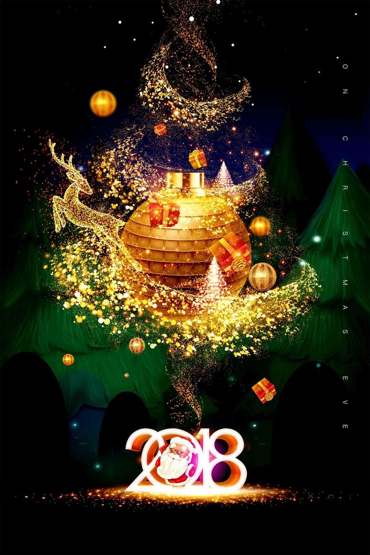 时尚炫酷光效圣诞元旦双节同庆海报
