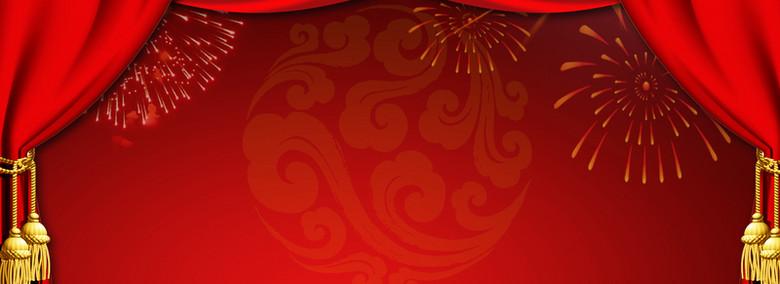 喜庆烟花新春帘子祥云红色背景