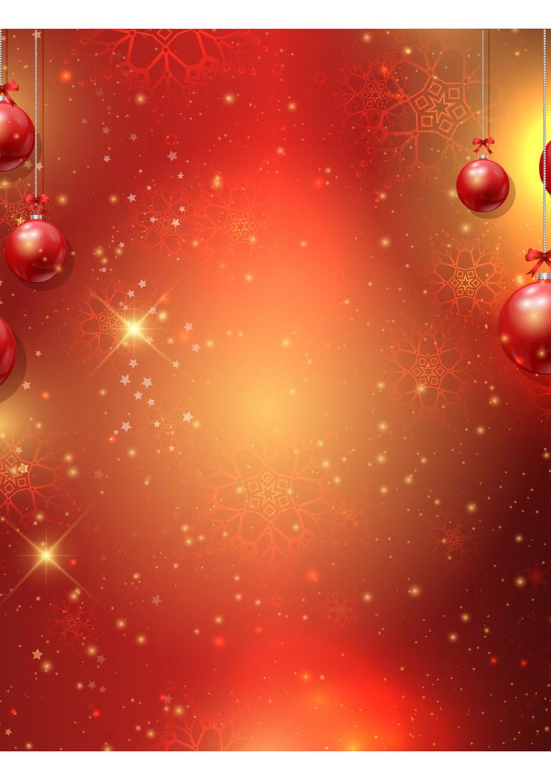 圣诞节海报背景设计