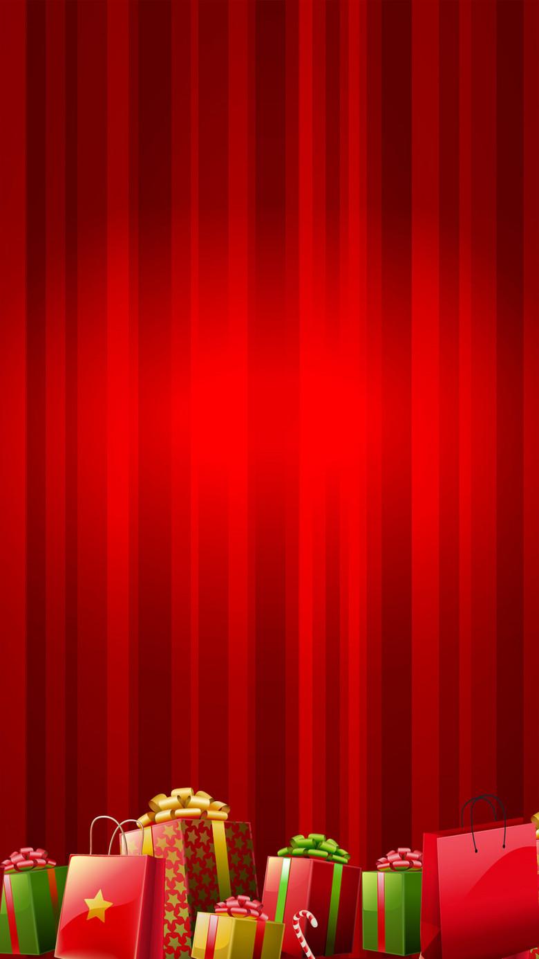 红色年终盛宴分层H5背景