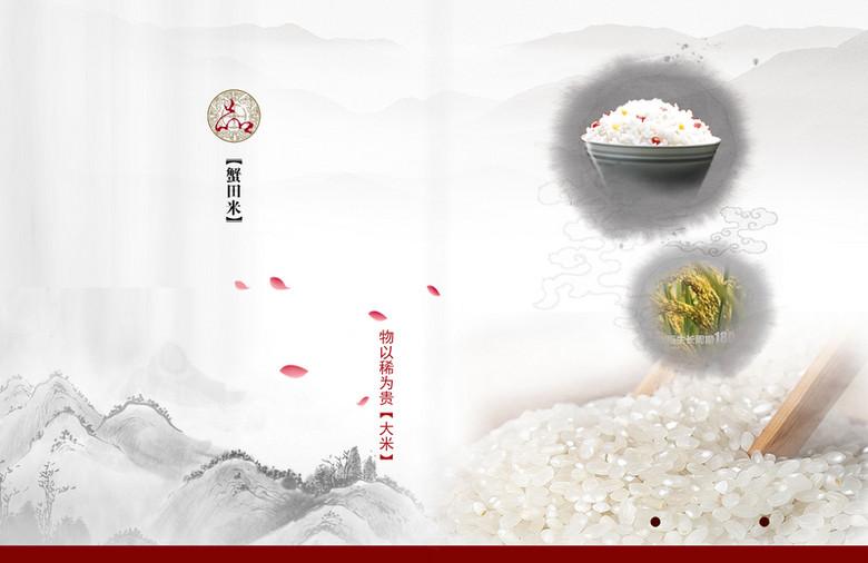 飘香的大米背景素材