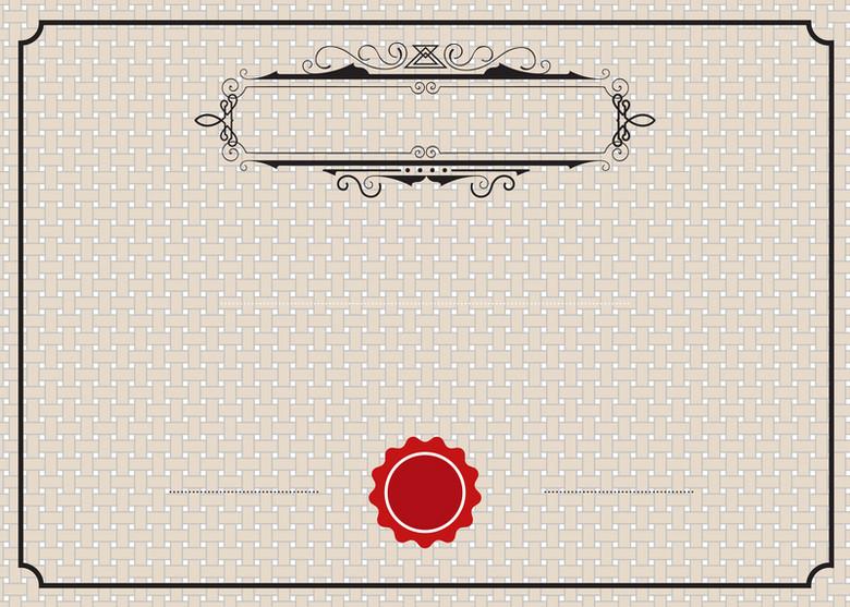 复古证书边框相框素材背景