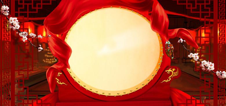 节日中国风红色活动海报背景