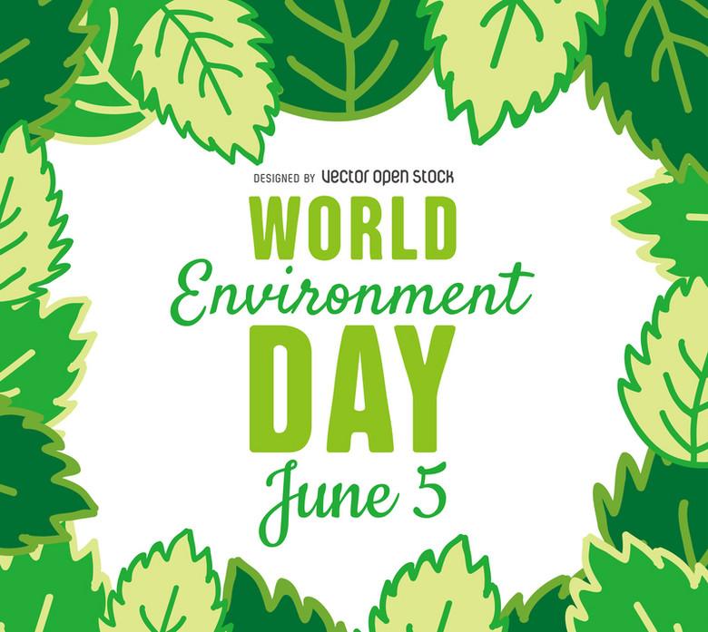 世界环境日绿叶背景素材