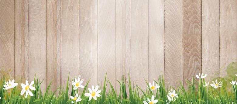 精油洗护用品海报背景素材