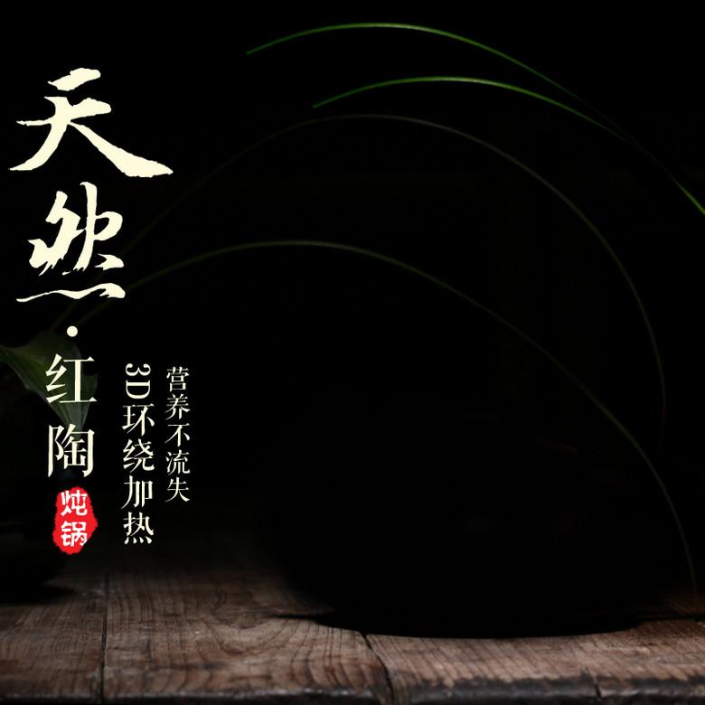 节日黑色中国风