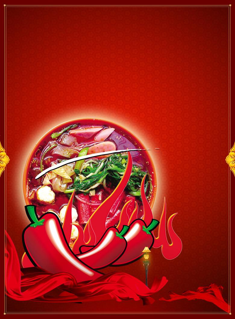 卡通辣椒丝带火锅红色背景素材