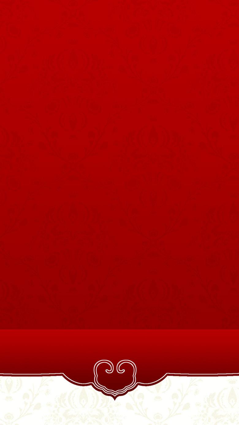 简约古典红色背景PSD分层H5背景
