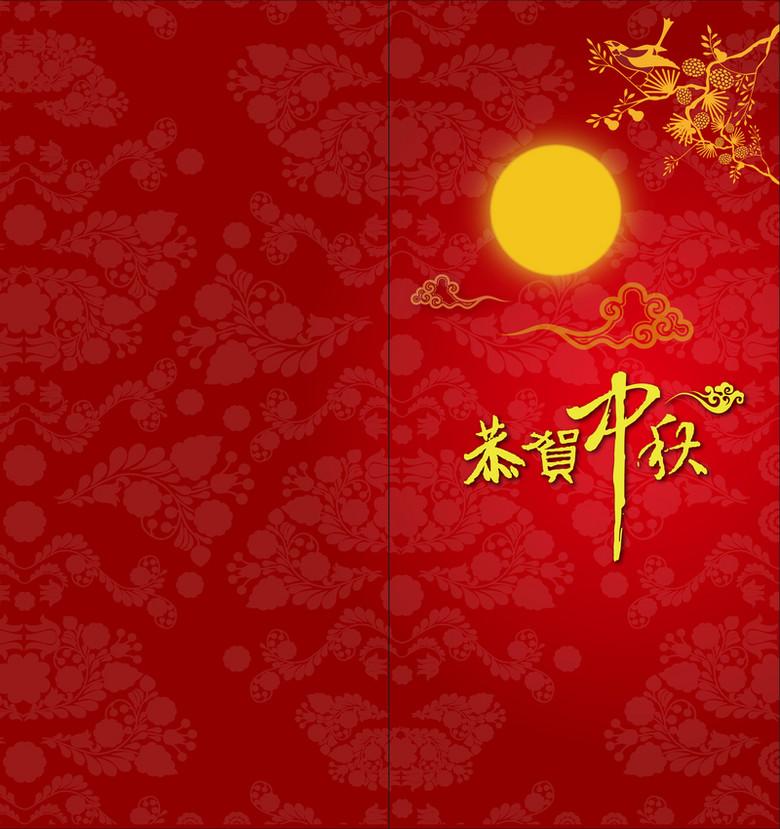 手绘红色花纹中秋海报背景素材