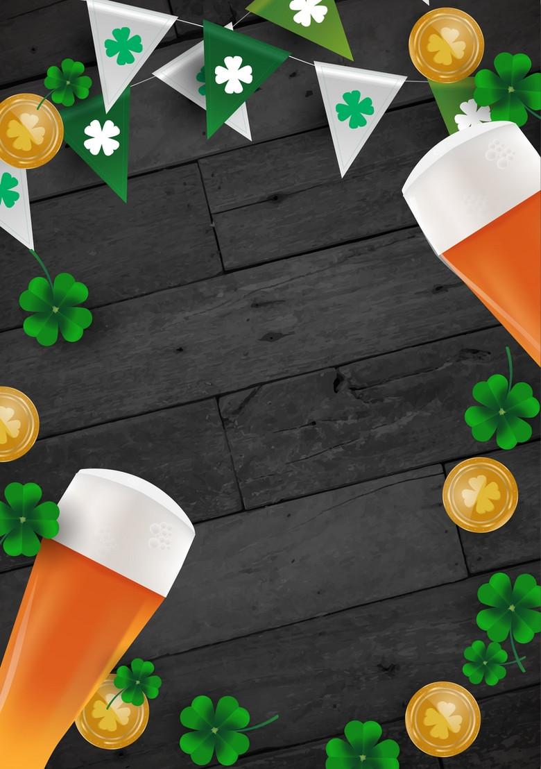 欧式木板背景啤酒节酒吧背景