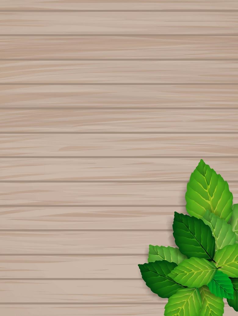 木板绿叶薄荷叶美食背景