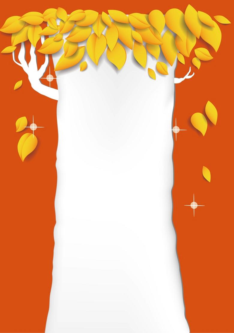 立体质感黄叶树背景