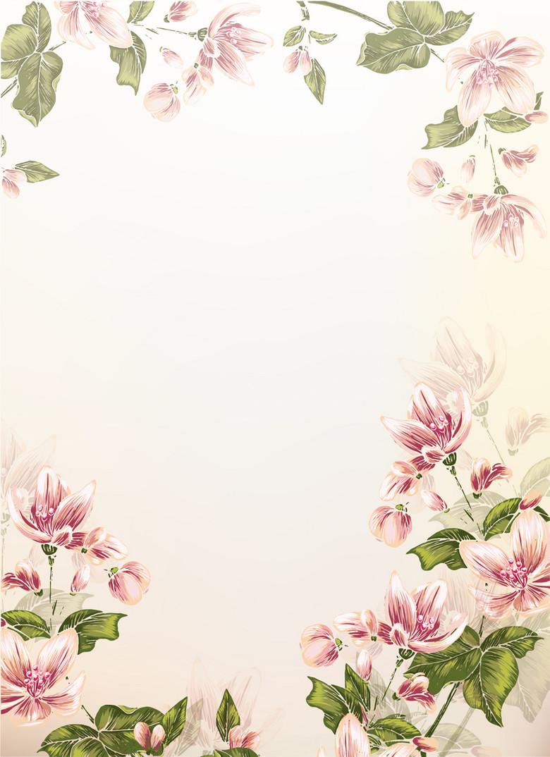 小清新复古花背景