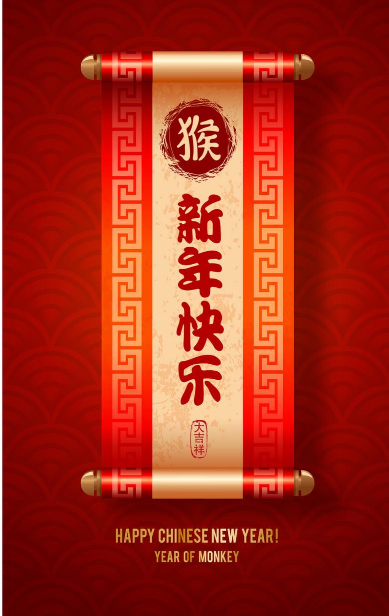 手绘新年红色挂历背景