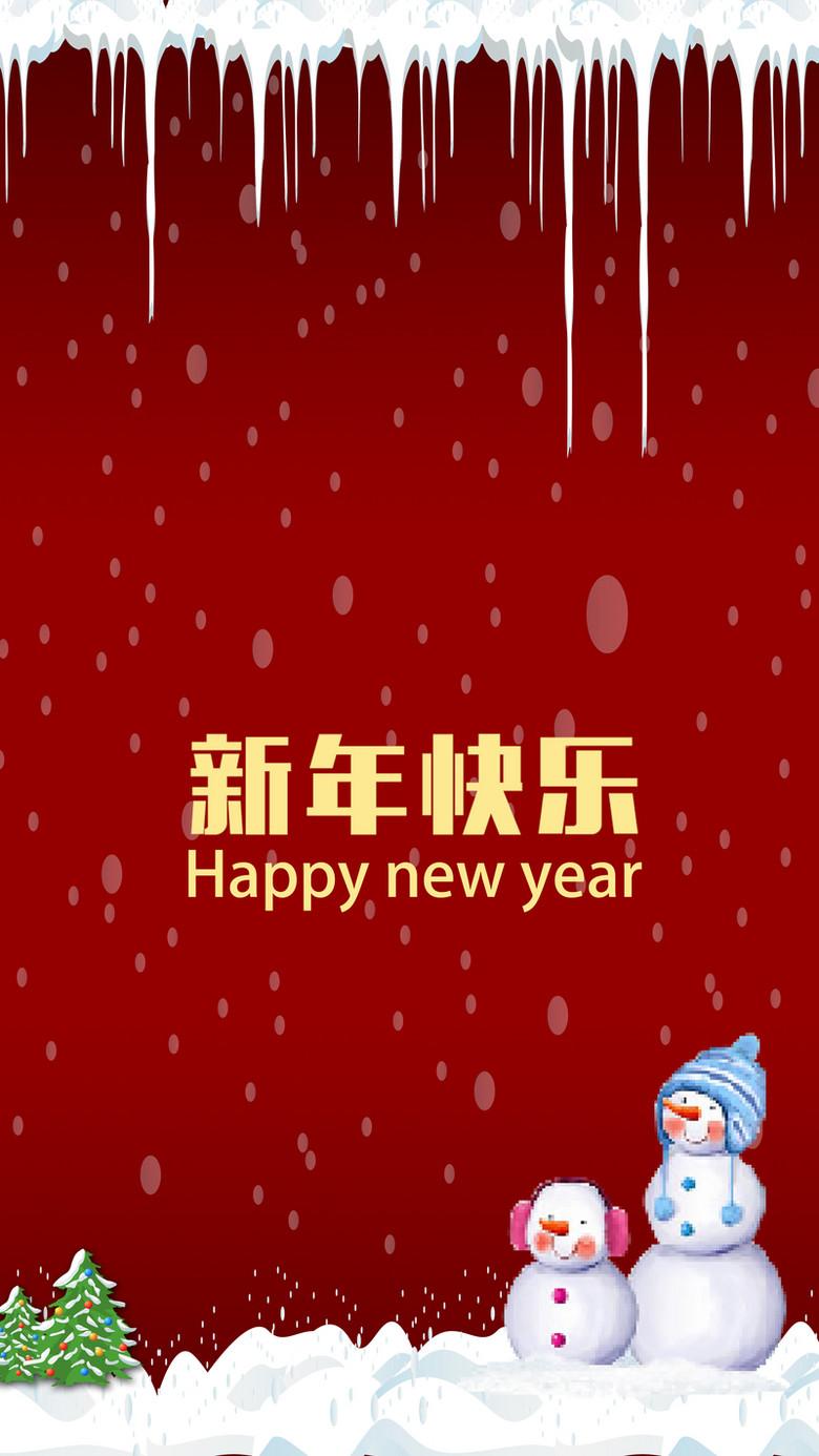 新年红色冰雪背景