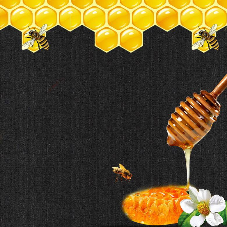 蜂蜜蜂巢食品促销黑色PSD分层主图