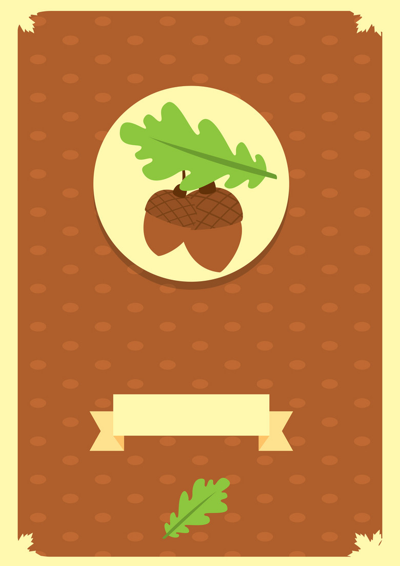 松果棕色感恩节海报背景