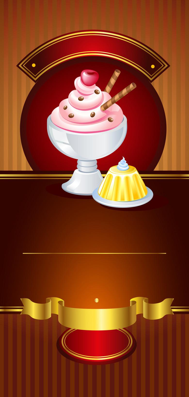 西餐厅蛋糕果冻欧式海报背景