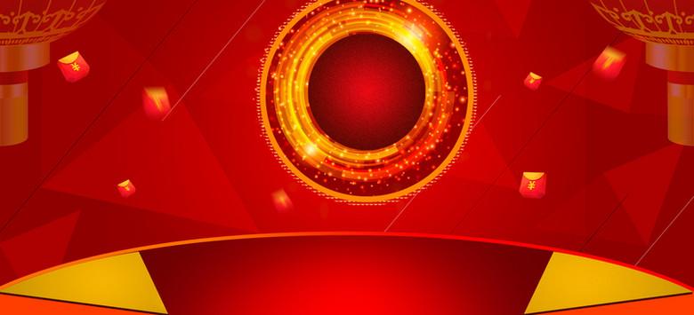 淘宝红色背景