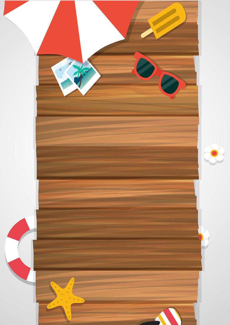 手绘眼镜海星遮阳伞木地板背景