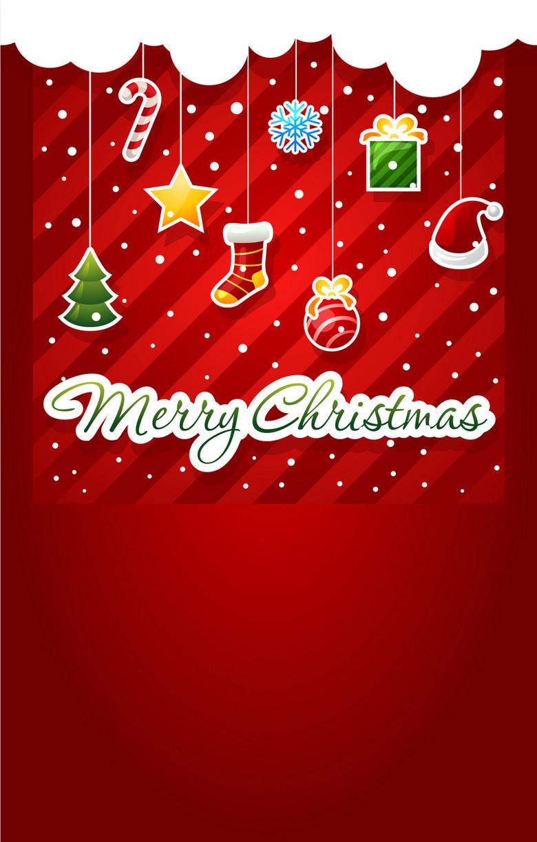 圣诞挂饰红色卡通海报背景素材