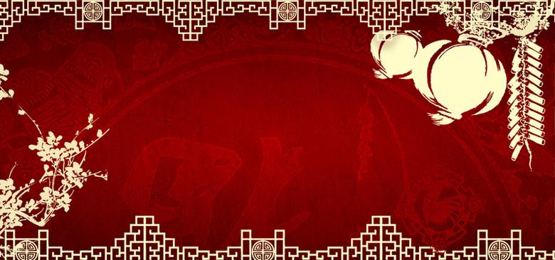 新年传统中式中国风红色海报背景