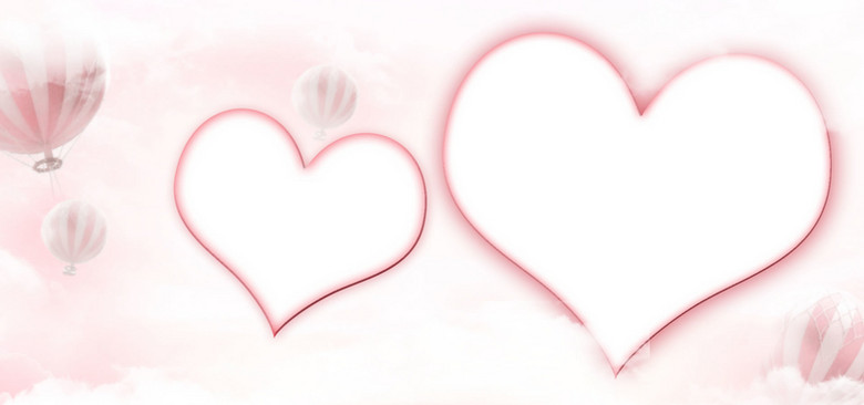 粉色情人节浪漫淘宝海报背景图