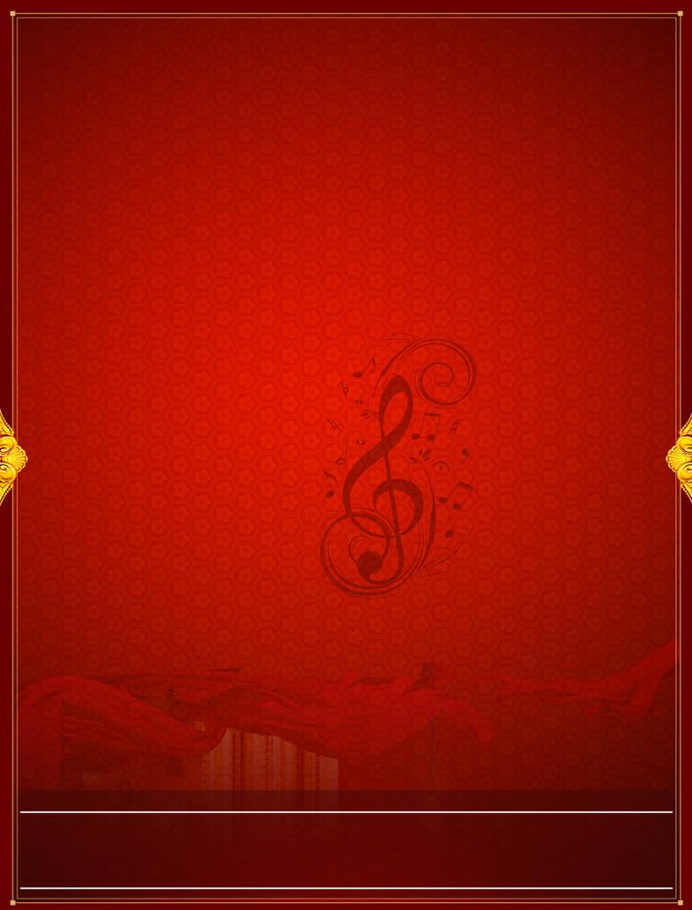 大红音符背景素材