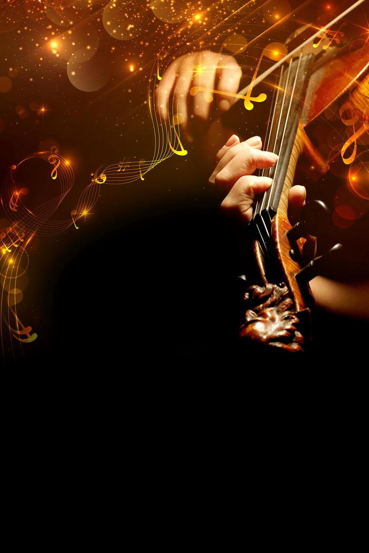 创意简约小提琴培训招生海报背景