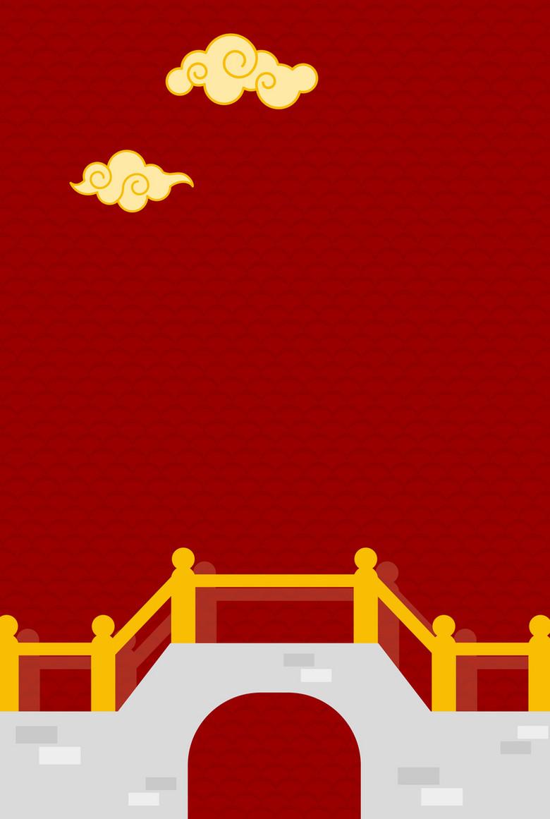古典廊桥海报背景