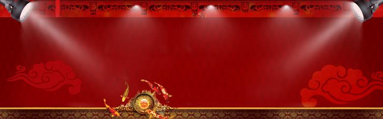 红色喜庆背景banner