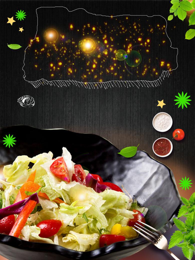 餐厅餐饮蔬果广告背景