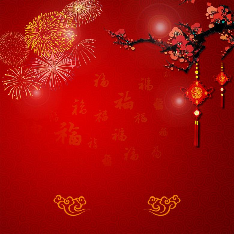 红色春节狂欢烟花腊梅背景