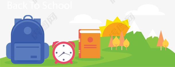开学日草地书包文具